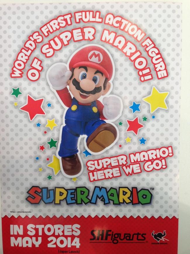 S.H.-Figuarts-Mario-4