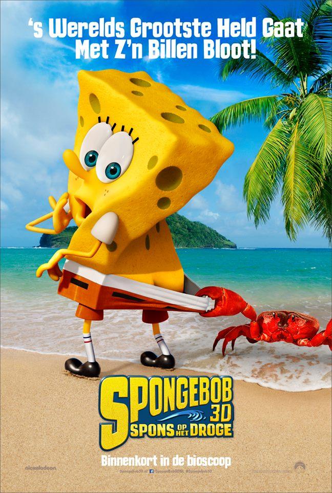 ter gelegenheid aankomende spongebob 3d spons op