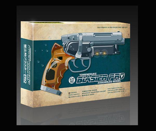 blade-runner-pistol-1a